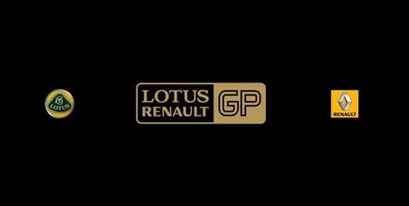Le Logo Lotus Renault GP en F1
